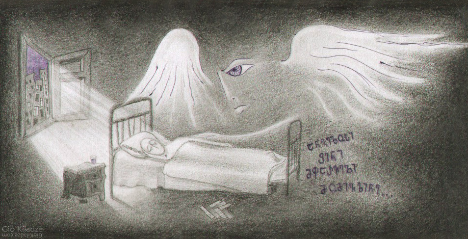 An Angel, 2003